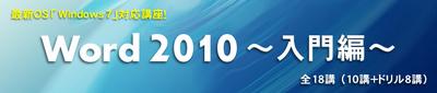 2010wtop_img_2