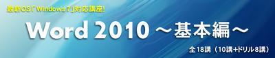 2010wtop_img_3