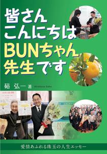 Bun20101